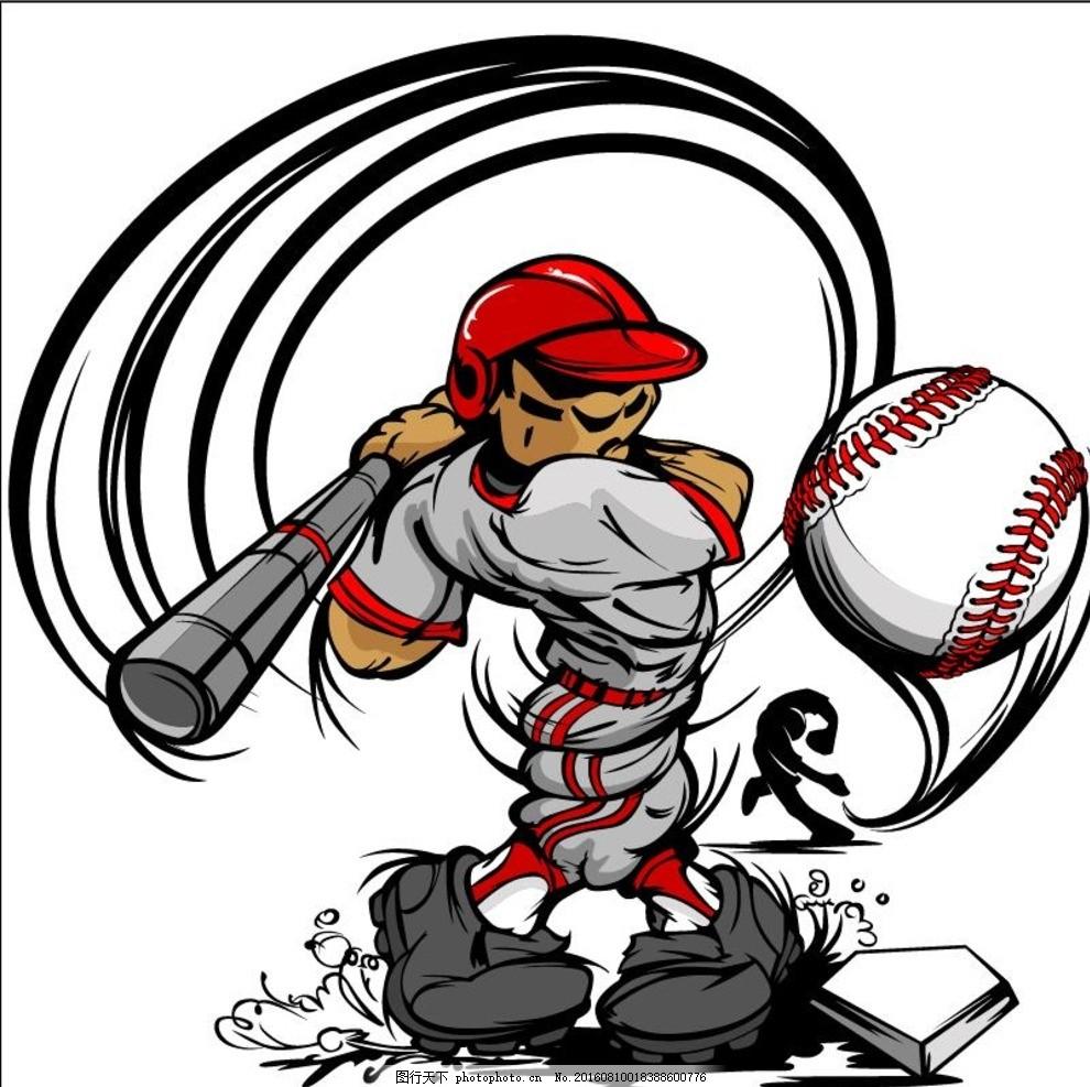 卡通棒球运动员