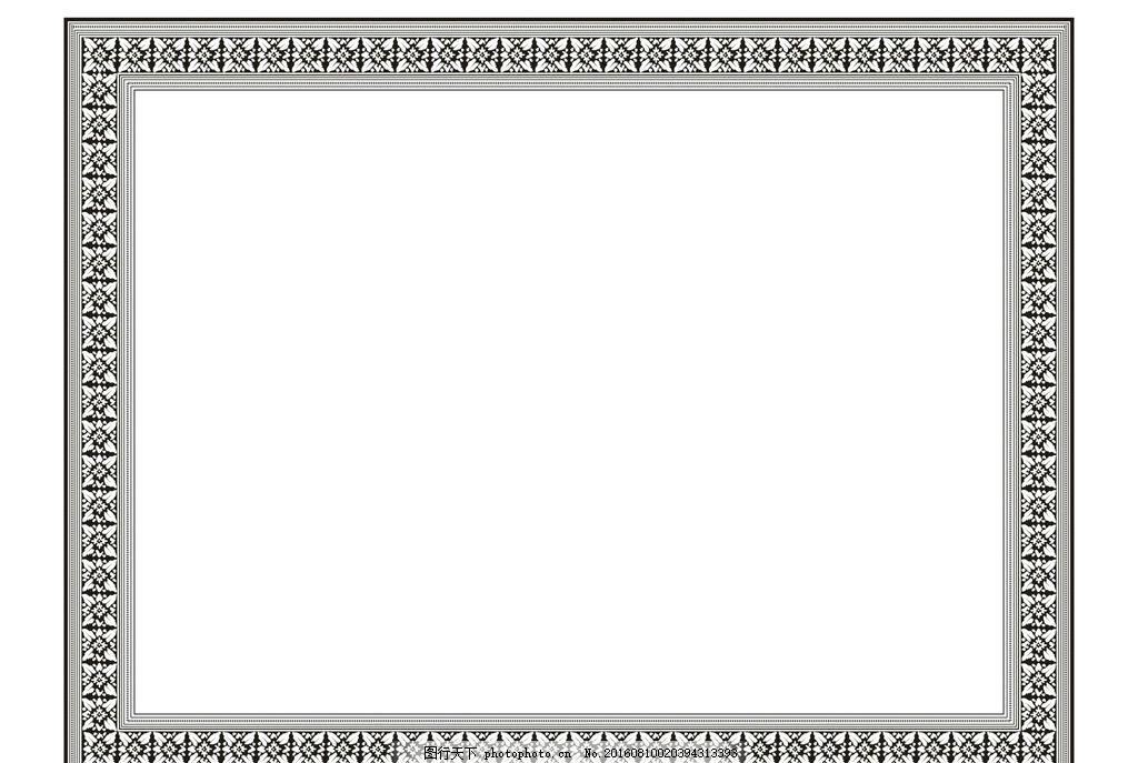 花纹边框 相框 纹样 古典纹样 古纹路 方形边框图片