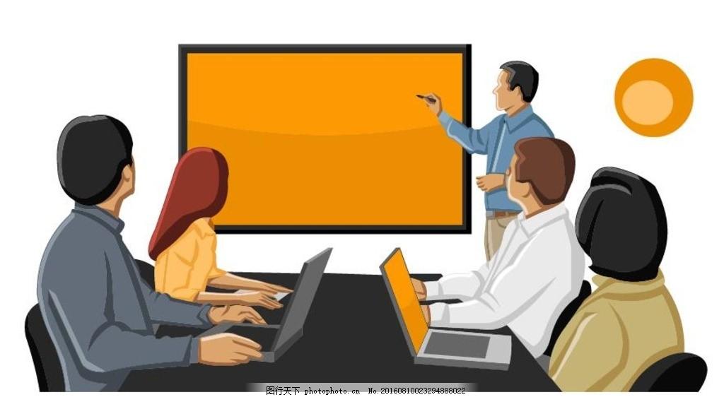 办公室开会 笔记本 卡通人物会议 商务 讨论 研究 发言 背景