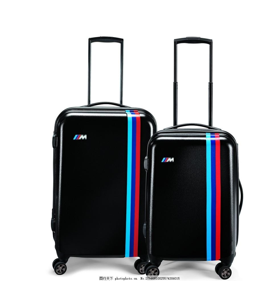 行李箱 拉杆箱 黑色 旅行 彩色 素材天下 摄影 生活百科 生活素材 350