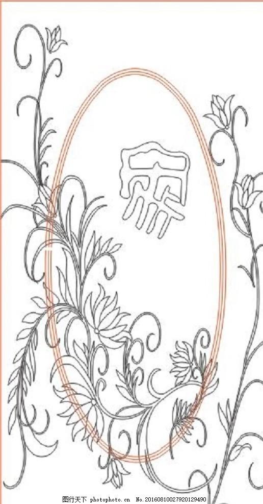 家 艺术玻璃 欧式花 彩绘玻璃 装饰玻璃 玻璃艺术 工艺玻璃 隔断