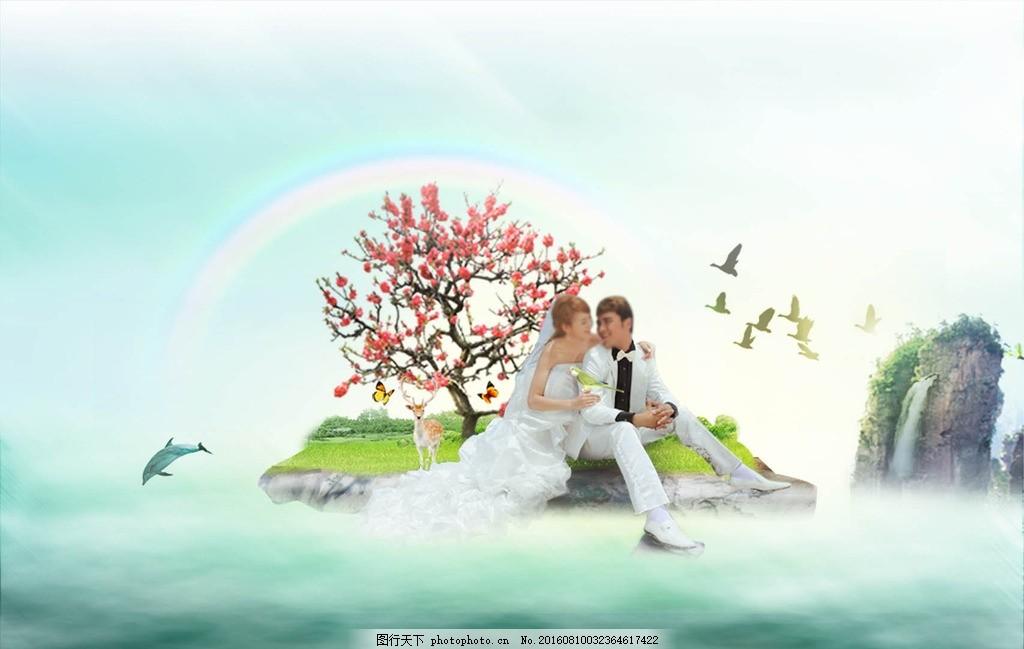 梦幻海景 人物 背景 图片素材 蝴蝶 梦幻唯美系列婚纱模板 摄影模板