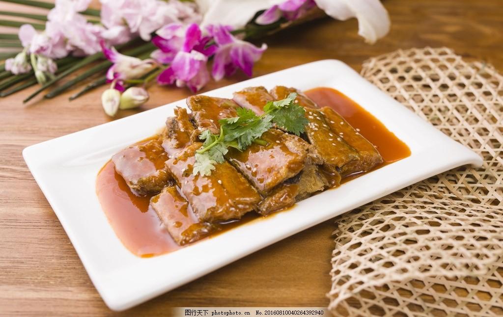 美食 带鱼 海鲜 香菜 美食图片 摄影