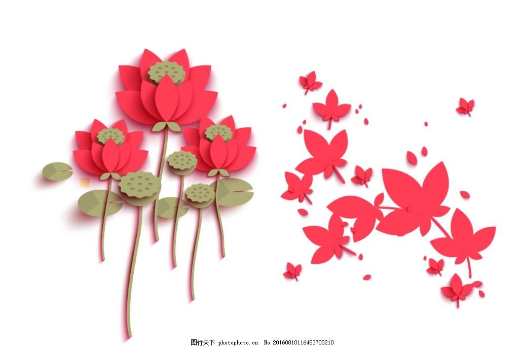 折纸 莲花 树叶折纸 剪纸花朵 3d花朵 折纸花朵 纸花 动感树叶 红叶
