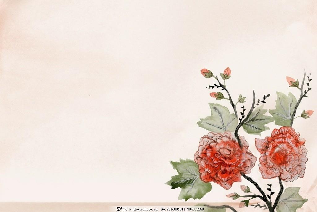 水彩花卉底纹背景 古典背景 幻灯片背景 古典 幻灯片 淡雅 古风 唯美