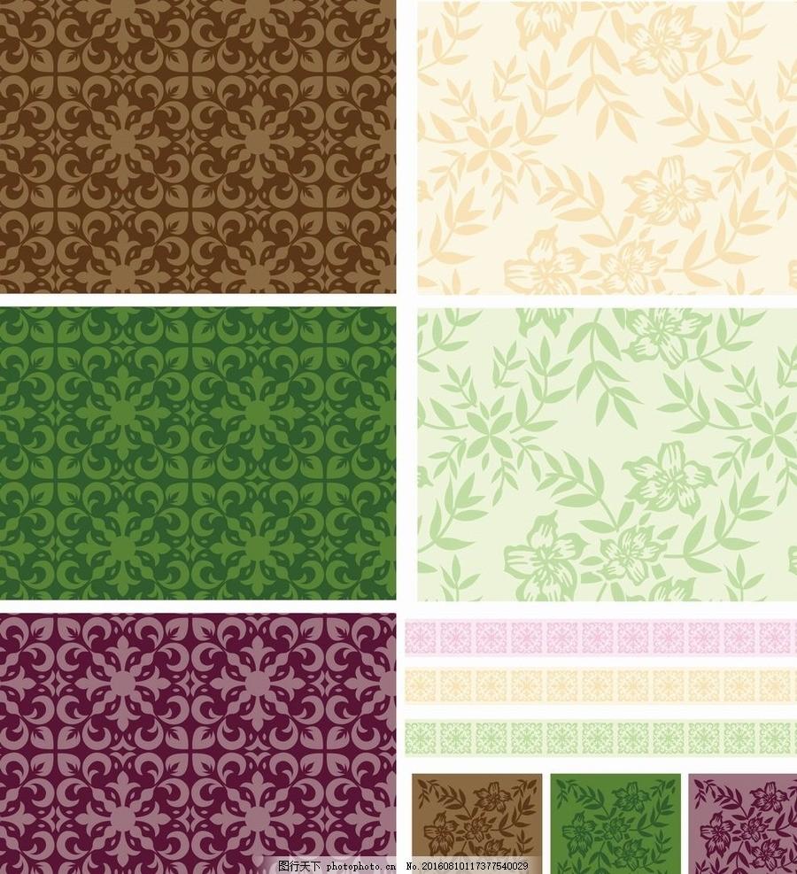 欧式地毯淡绿色