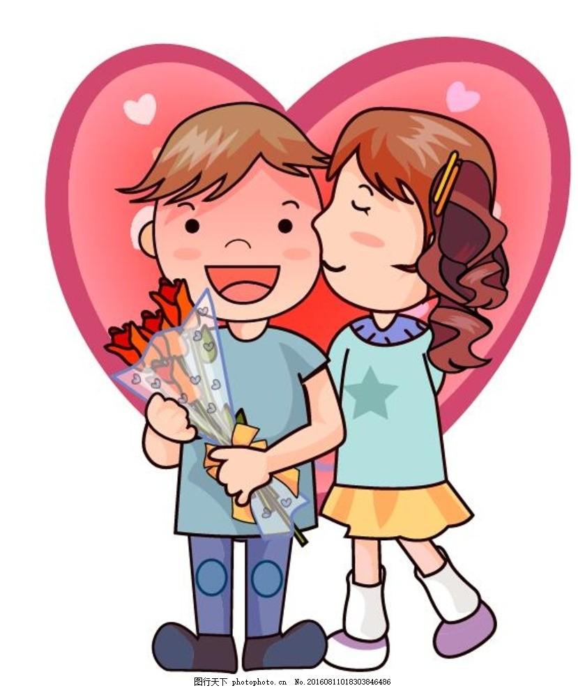 手绘爱情 情人 手绘恋人 手绘情侣 情人节 心 爱心 爱意 七夕