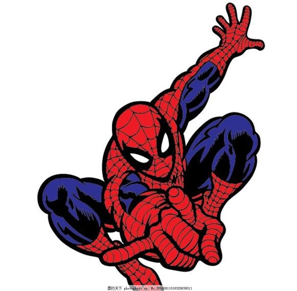 教室黑板图片大全 > 蜘蛛侠动画人物 动画卡通人物头像  绾安#搞怪