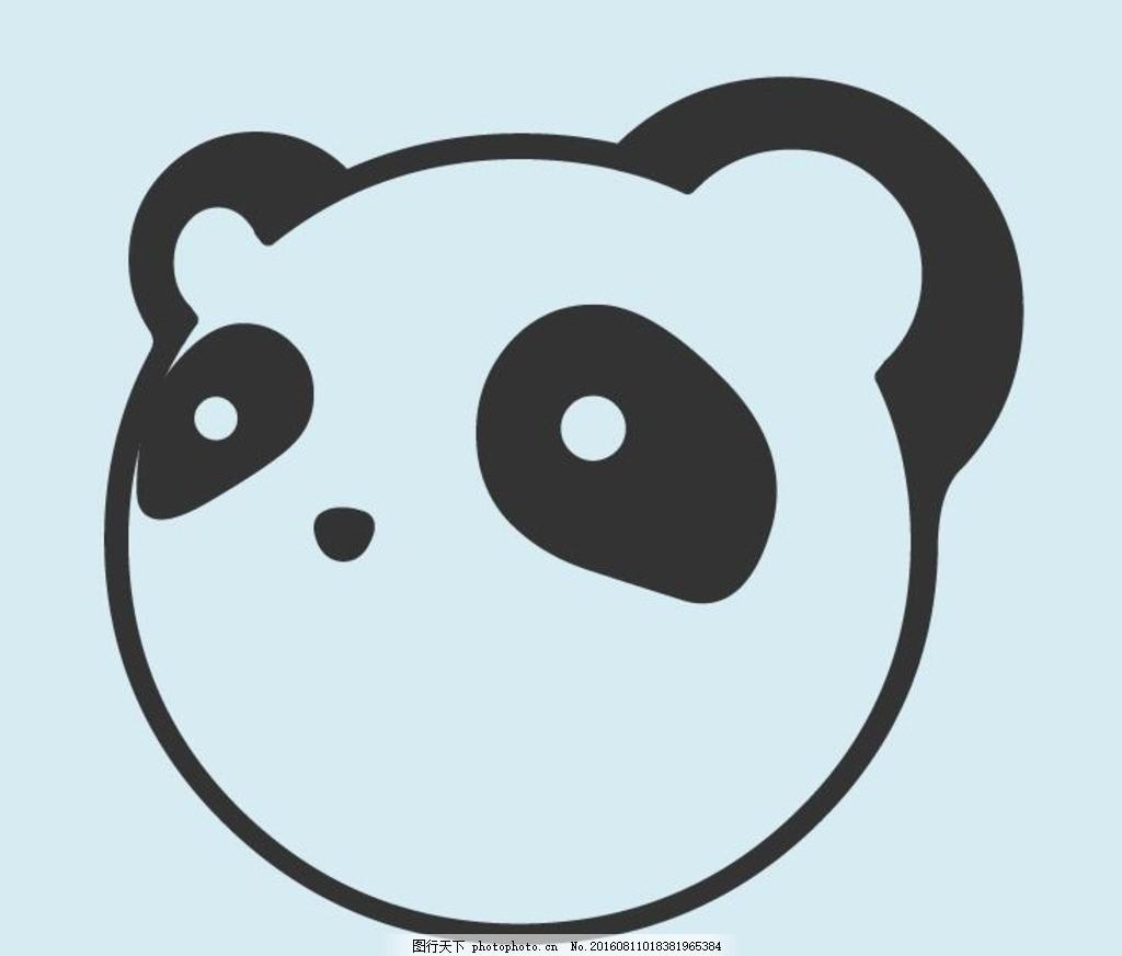 熊猫头像 矢量 卡通 动画 熊头 卡通熊头 熊猫脸 创意设计 国宝
