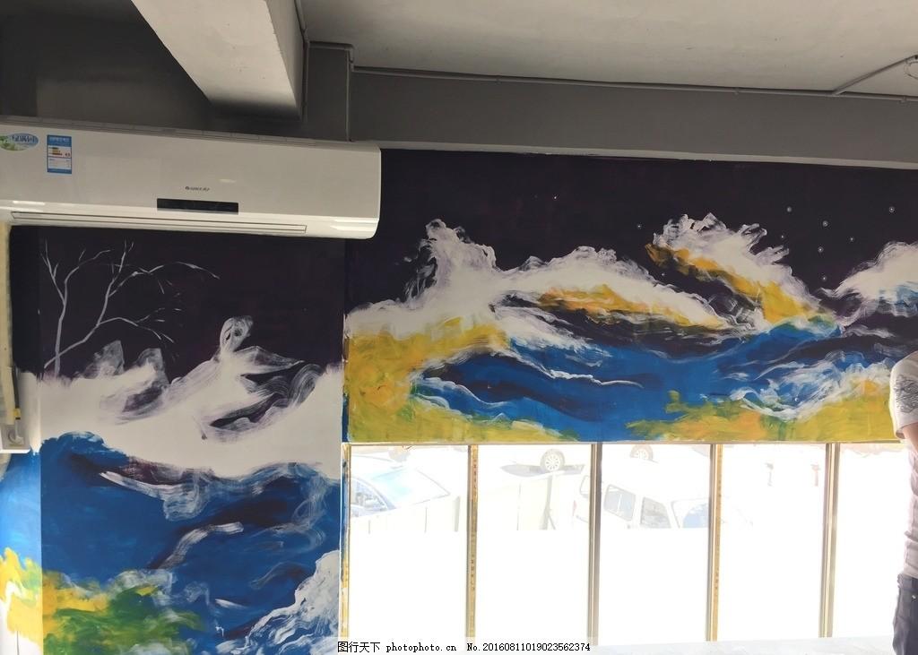 抽象画墙绘 壁画 壁纸 涂鸦 彩绘 绘画 墙体 装饰 艺术 手绘