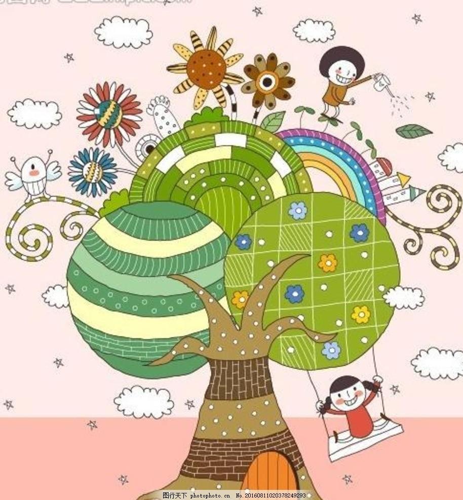 大树与儿童插画矢量图 手绘插画 花朵 城市 秋千 云朵矢量 共享素材
