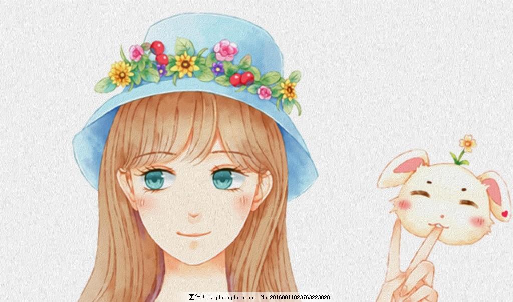 手绘甜美女孩 手绘女孩 可爱女孩 阳光女孩 水彩画女孩 可爱小女孩
