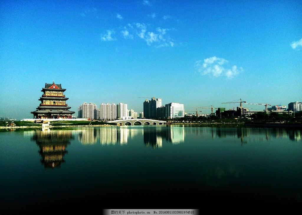 城市 榆林 倒影 高楼 古楼 风景 摄影 国内旅游