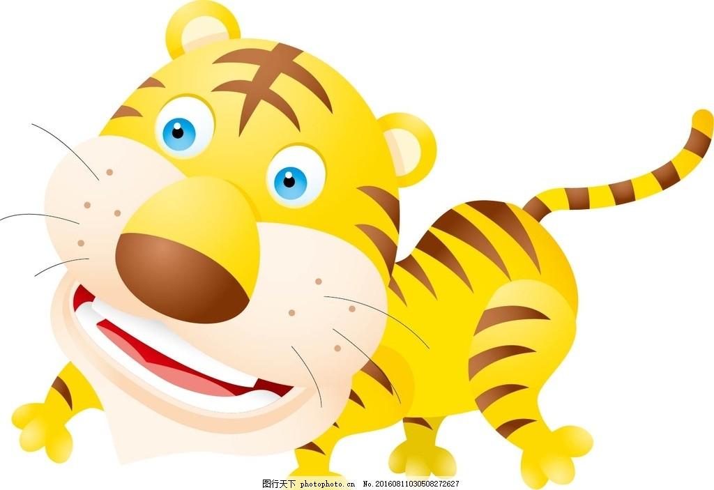 老虎 动物 卡通动物 矢量素材 幼儿园墙画 卡通贴纸 小动物 可爱动物