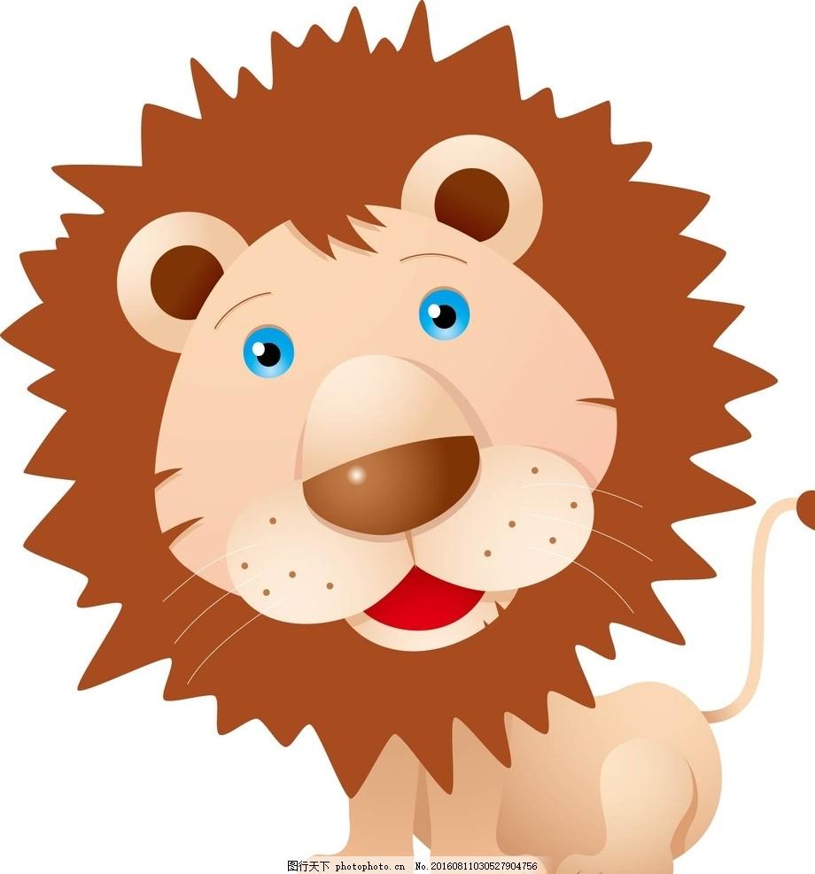 狮子 动物 卡通动物 矢量素材 幼儿园墙画 墙画 卡通贴纸 小动物 可爱