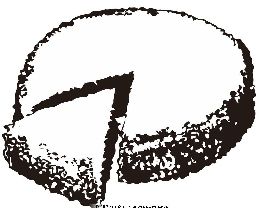 蛋糕黑白简笔画画法