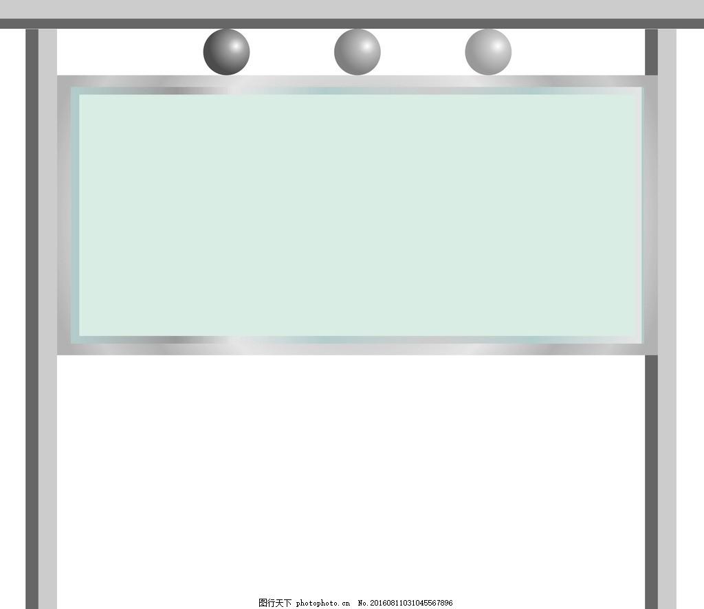 宣传栏效果图 不锈钢 创意 展架 平面设计 叶子作品②