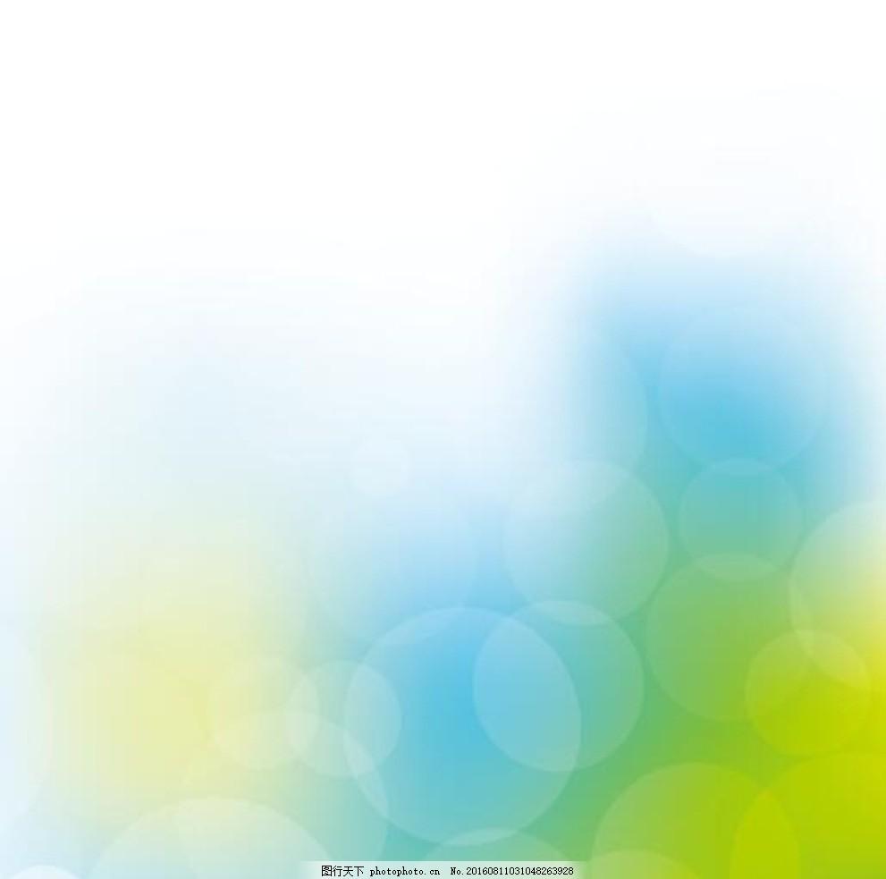 图册 线条 炫彩 渐变 设计 企业画册 画册封面 画册设计 广告彩带