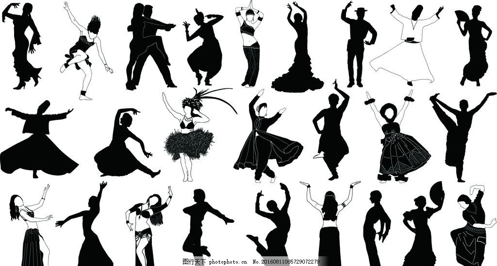 舞蹈人物剪影 民族舞 舞者 舞蹈 跳舞 舞姿 舞步 职业 男人 男性卡通