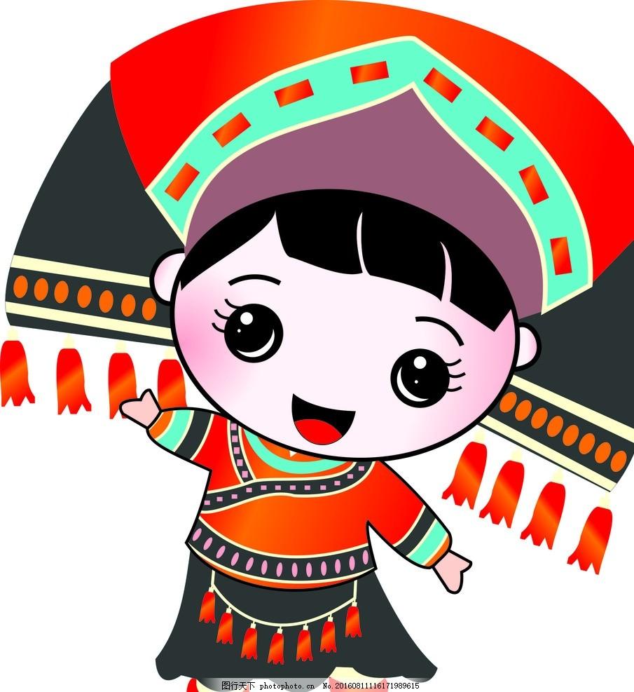 壮族女孩 壮族卡通女孩 可爱卡通 卡通人物 少数民族 广告设计