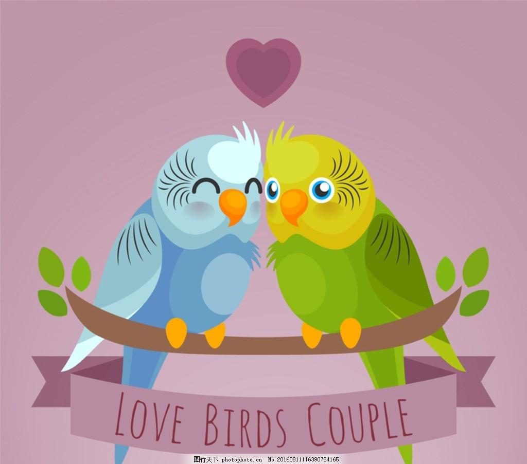 鹦鹉情侣 丝带 树枝 爱心 矢量图 平面素材 广告设计