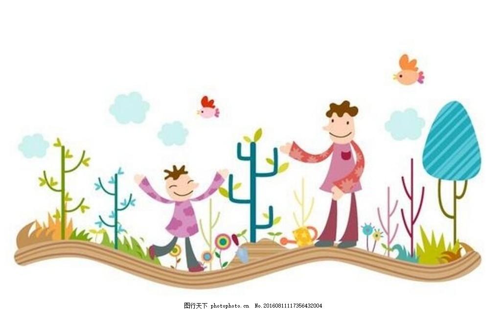 矢量插图 卡通 植树 矢量 可爱 父子 ai 种树 小树 卡通人物 爸爸