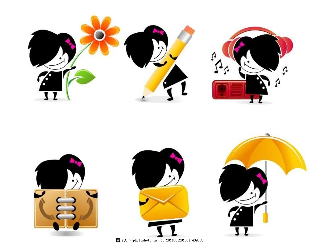 可爱卡通小人,矢量素材 伞本花笔 音乐 音响-图行天下