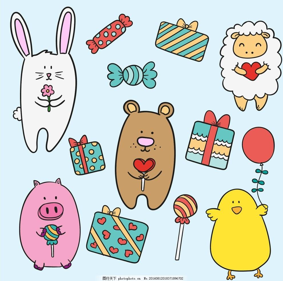 卡通动物 白兔 绵羊 狗熊 小鸡 萌猪 糖果 礼盒 可爱 设计 动漫动画