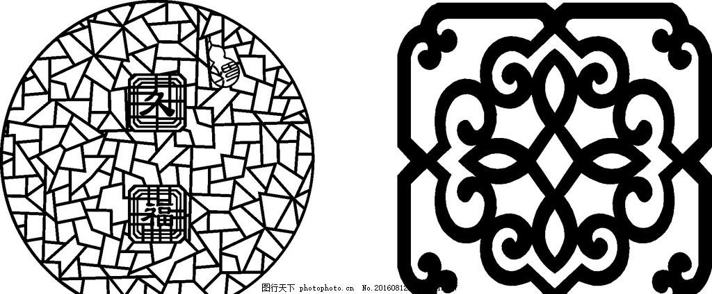 边框 底纹 欧式底纹 欧式边框 镂空花纹 镂空图案 雕花 窗花 窗格 通