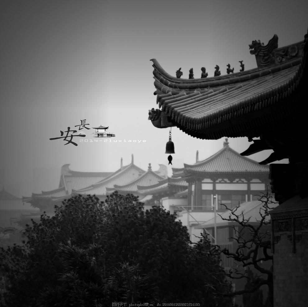 西安古城古建筑悬铃