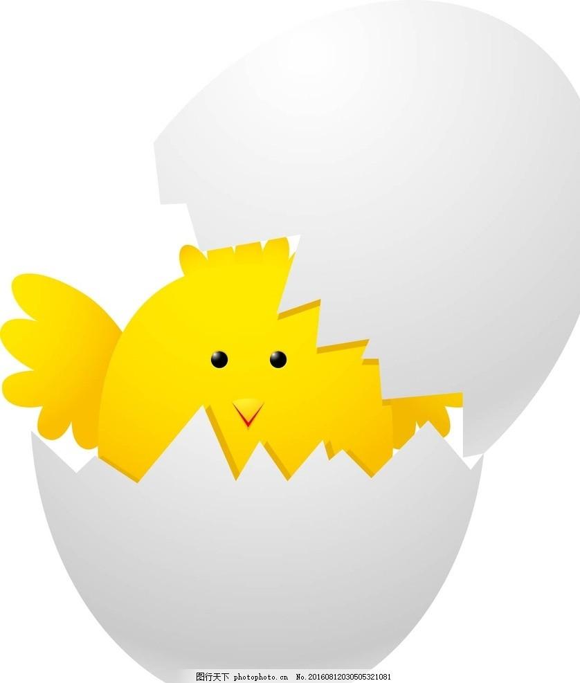 小鸡出壳 孵化 鸡蛋 蛋壳 动物 卡通动物 矢量素材 幼儿园墙画