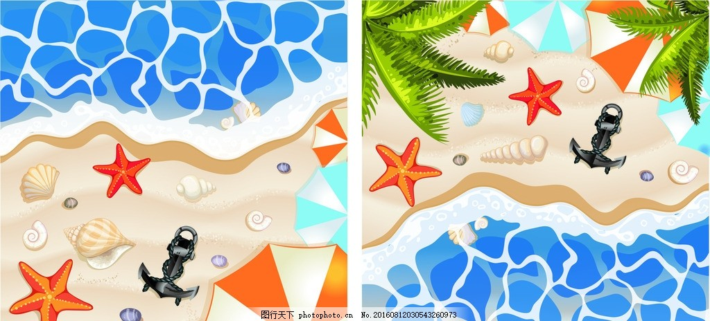 夏日元素矢量素材 夏日 元素 矢量 沙滩 海边 椰子树 椰子 素材 卡通图片