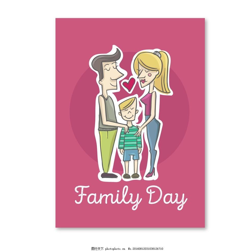 可爱的手绘明信片 人民 卡 家庭 母亲 一天 画 妈妈 庆祝活动