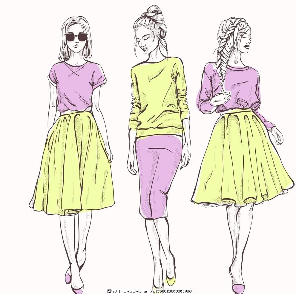 时装模特 手绘时装美女 手绘女郎 时尚女郎 手绘时尚女郎 服装效果图