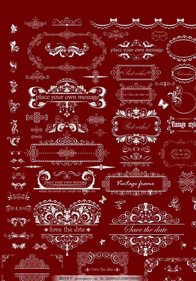 欧式花纹设计 边框 皇冠 纹理 底纹边框 花边花纹 古典花纹 装饰花纹