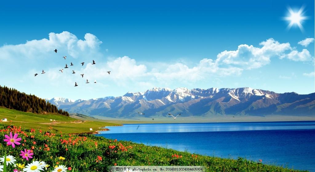 设计图库 自然景观 自然风光  伊犁赛里木湖风景 伊宁 伊犁 赛里木湖