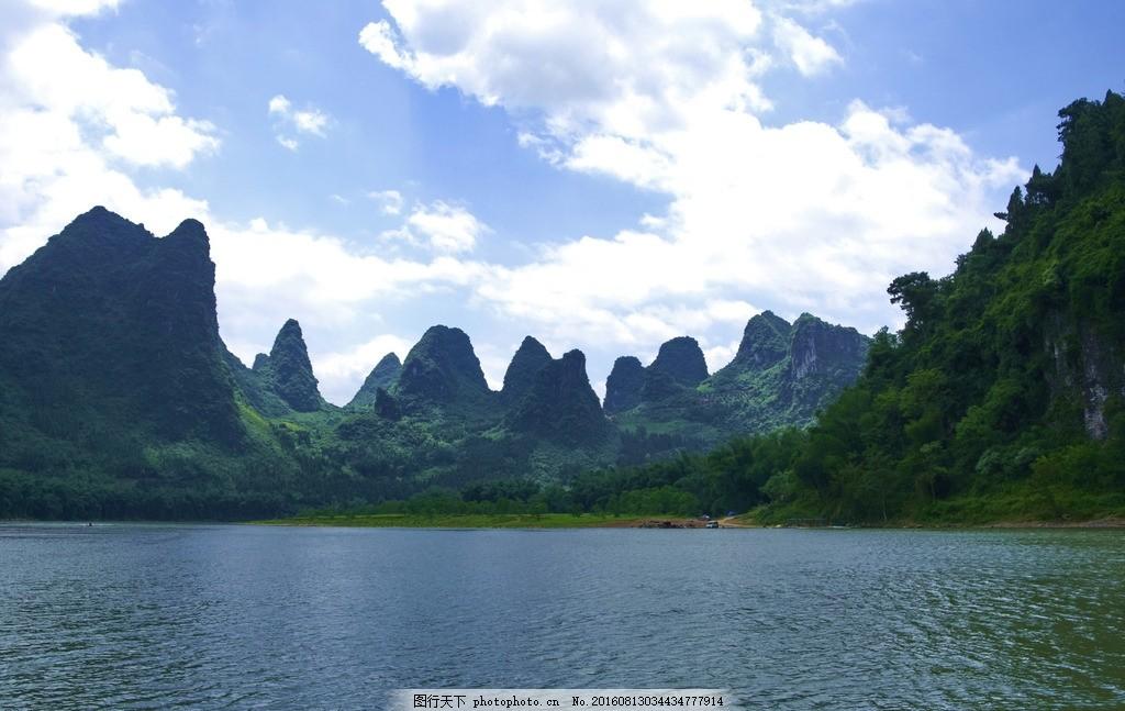 桂林风景 山水风景 桂林山水画 山水风光 桂林漓江 桂林漓江风光