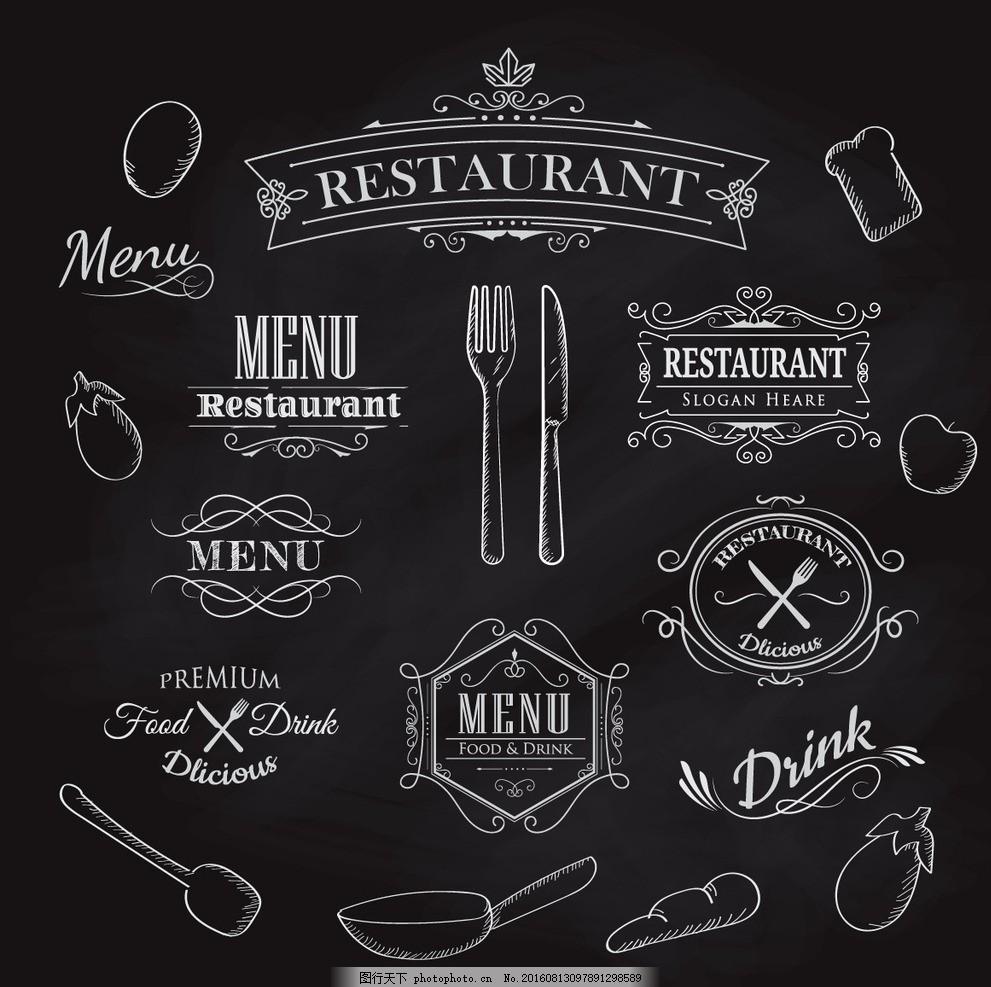 花纹餐厅 餐刀 餐叉 餐厅 菜单 欧式花纹 花纹 花边 装饰 图案 欧式