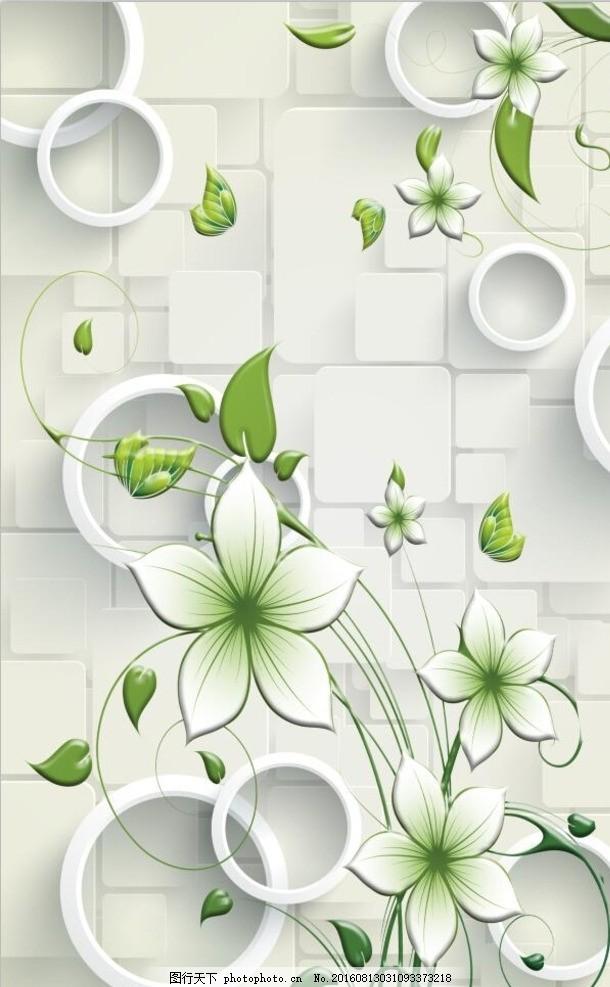 立体方块手绘花背景