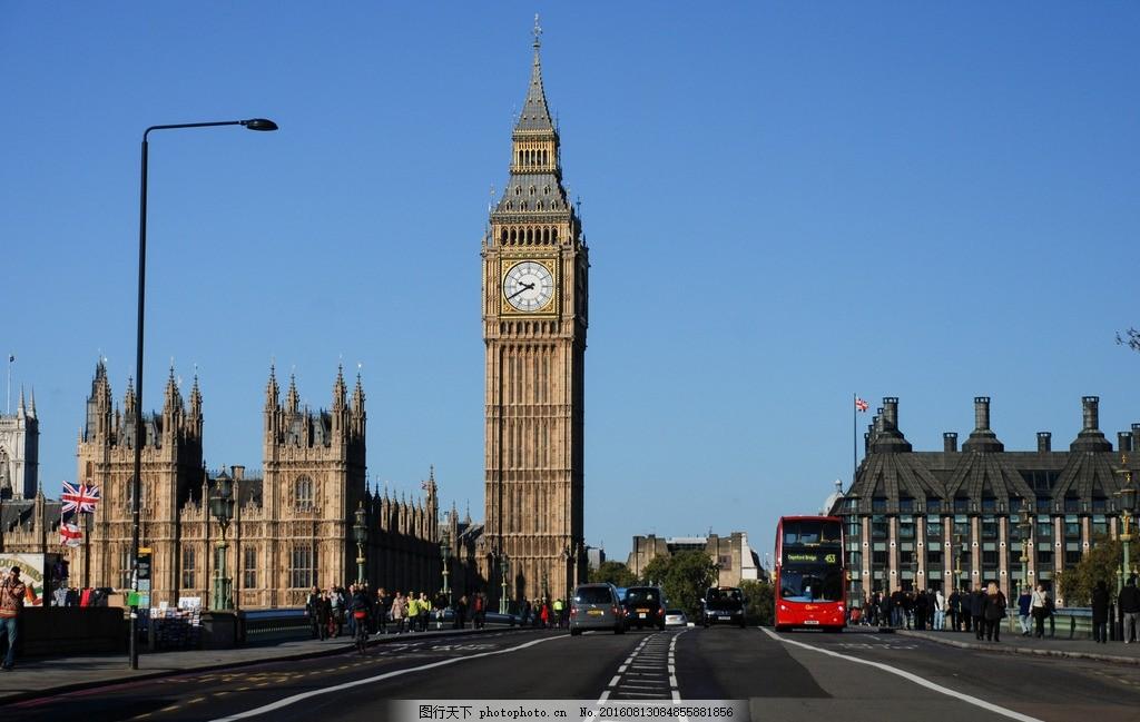 伦敦 唯美 风景 风光 旅行 人文 城市 英国 欧洲 大都会 摄影