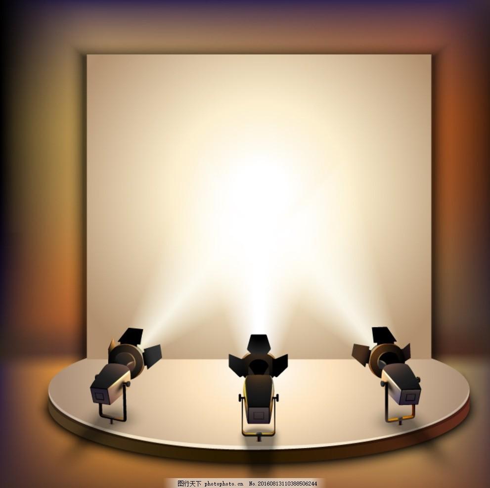 舞台灯光 荧幕 矢量 电影 标志图标 网页小图标
