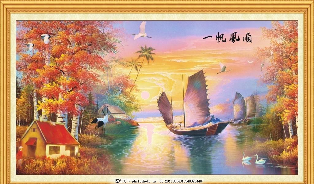 山水画 一帆风顺 一帆风顺 乘风破浪 帆船 航行 扬帆起航 风景 海景