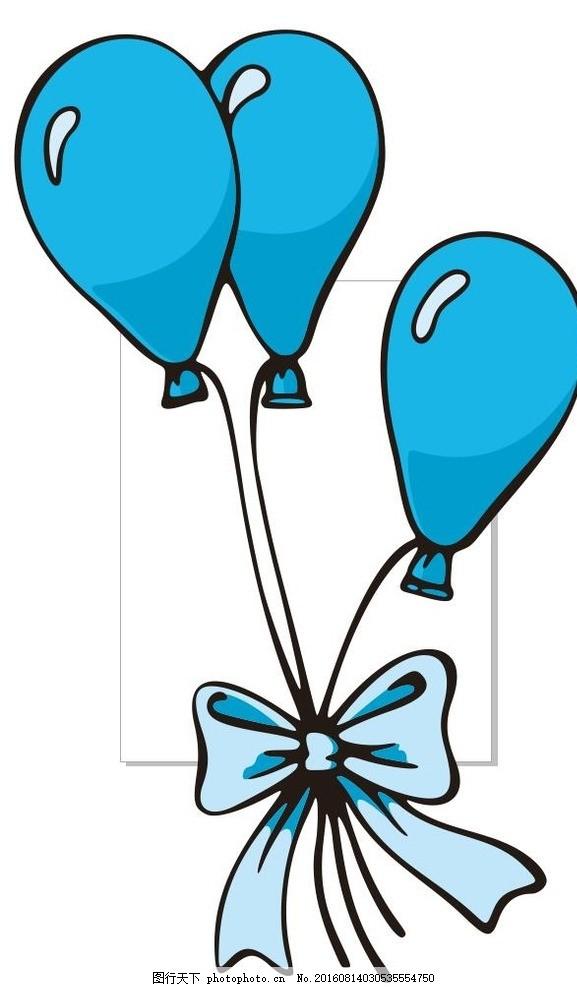 气球 蓝色气球 节日 庆祝 蝴蝶结 生活百科矢量