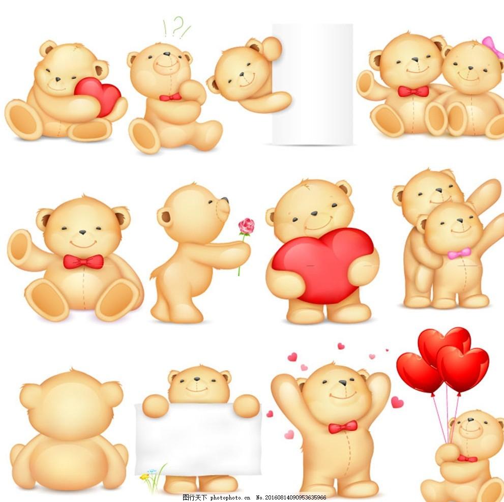 可爱泰迪熊图标矢量素材 泰迪熊 玩偶 图标 爱心 气球 花朵 矢量图