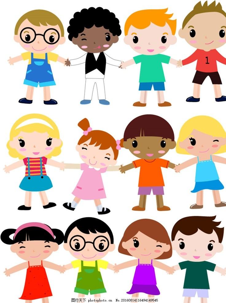 可爱卡通小孩矢量素材 男孩 女孩 儿童 孩子 手拉手 矢量图 广告设计
