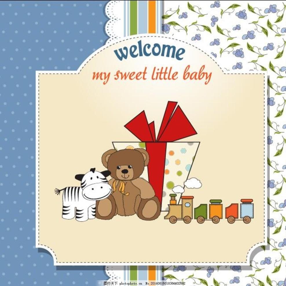 卡通儿童卡片 非主流 小熊系列 可爱娃娃系列 礼品袋 可爱公主 可爱