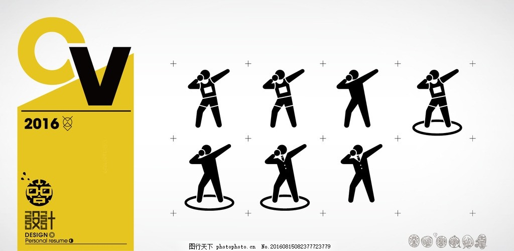 铅球场地的画法步骤