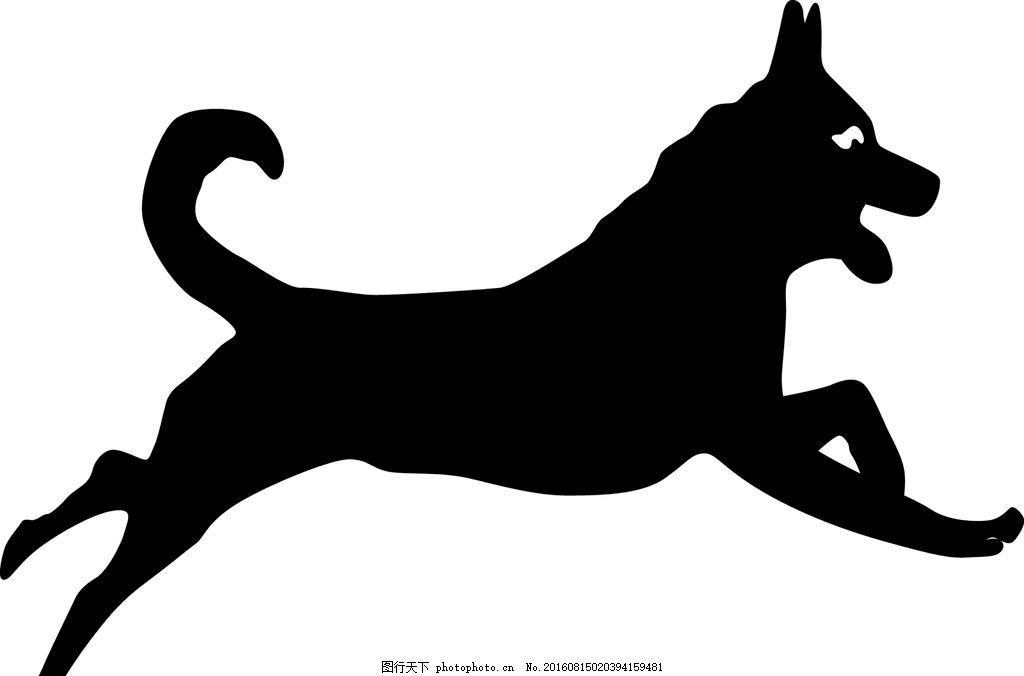 狗 宠物 可爱的小狗 猫 爪花纹 猫插画 动物标志 动物 卡通动物图