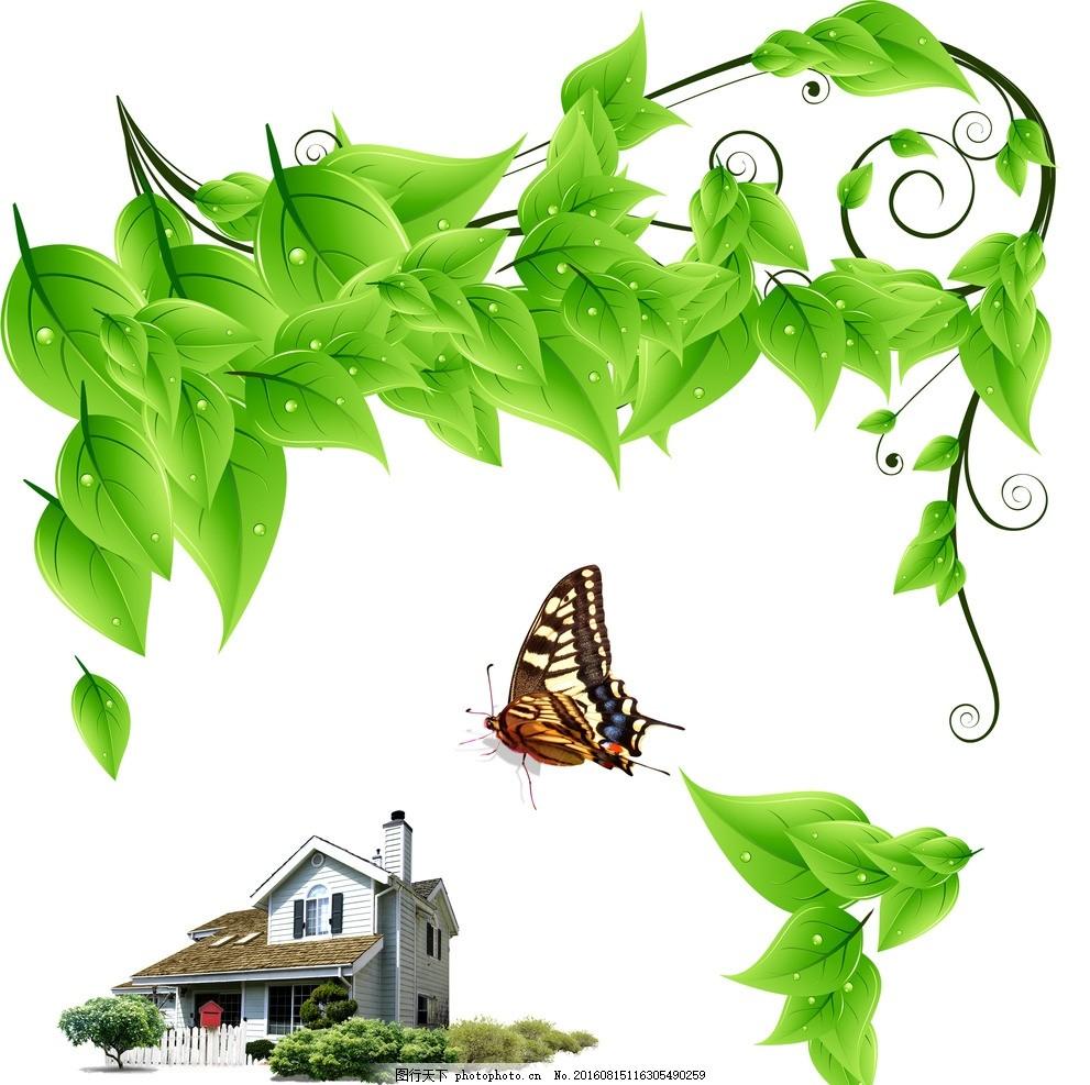 素材 花卉植物 花草 手绘 绿色植物 绿色装饰素材 春季元素 绿叶 叶子