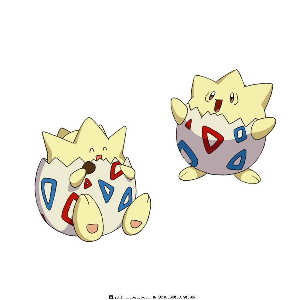 神奇宝贝 波克比 pokemon 神奇宝贝 宠物小精灵 口袋妖怪 精灵宝可梦